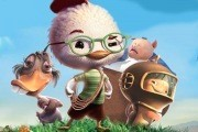 Chicken Little oyunu